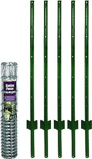 YARDGARD 308374KIT 28 in. x 25 Rabbit 5 x 4 Ft. U Combo Kit Garden Fence with Posts, Grey