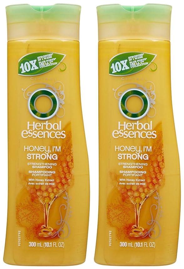 重荷迷惑統合Herbal Essences Honey, I'm Strong Strengthening Hair Shampoo 10.1 oz by Herbal Essences