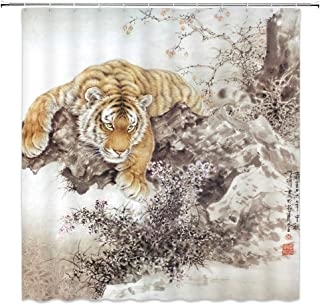 jingjiji Asian Decor Shower Curtains Tiger Wild Animal Chinese Famous Ink Painting Art Landscape Ancient Artwork Bathroom Decoration Curtains Polyester Fabric Waterproof with Hook 70 X 70 Inch