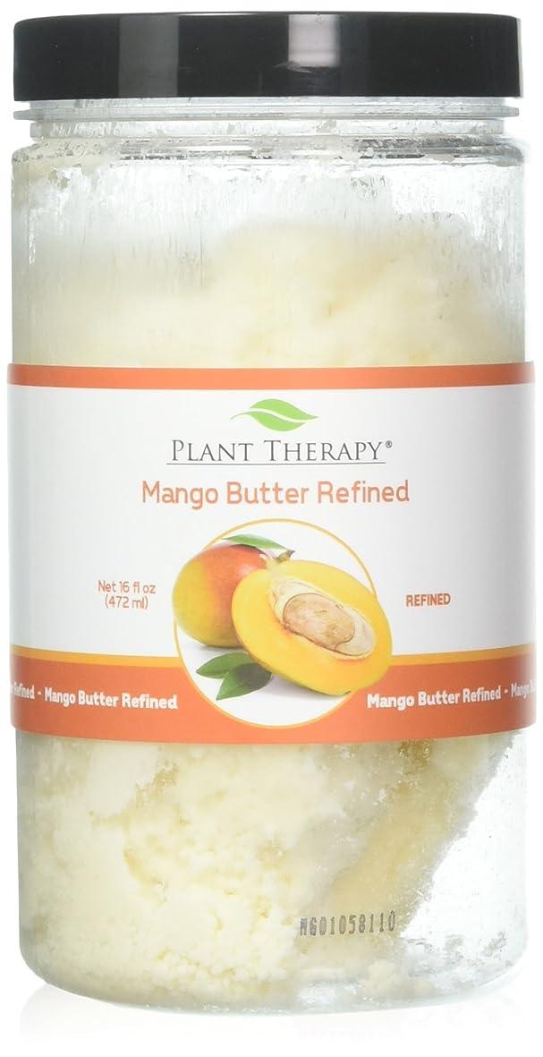 クラフト説明実証する植物セラピーマンゴーバター洗練されました。ローション、クリーム、バームや石鹸のための理想。 16オンス