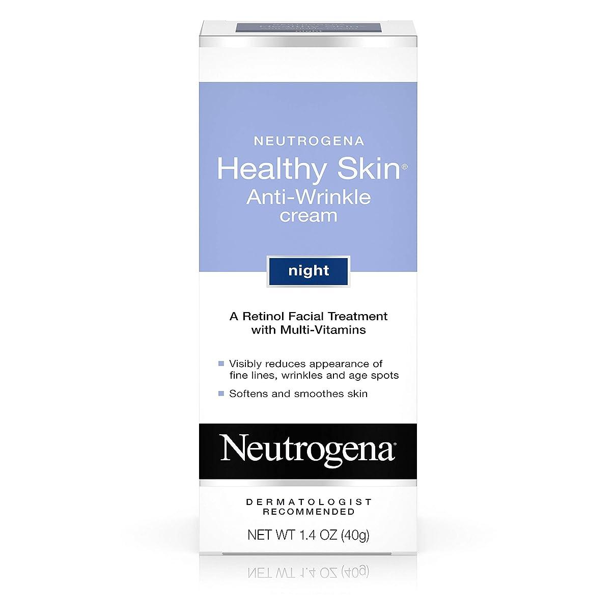 暖かさセットアップマナーNeutrogena healthy skin anti wrinkle cream, original formula - 1.4 oz (並行輸入品)