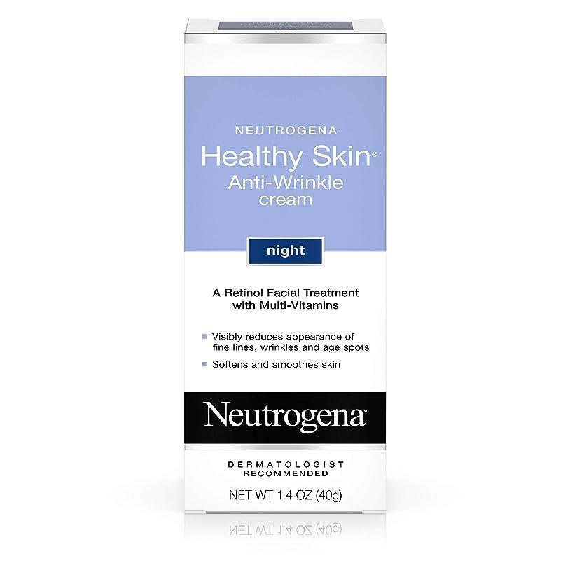 達成可能怒る殺すNeutrogena healthy skin anti wrinkle cream, original formula - 1.4 oz (並行輸入品)