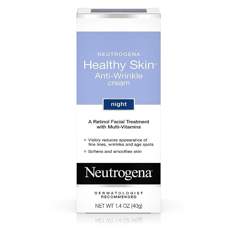 略奪熟達敵対的Neutrogena healthy skin anti wrinkle cream, original formula - 1.4 oz (並行輸入品)