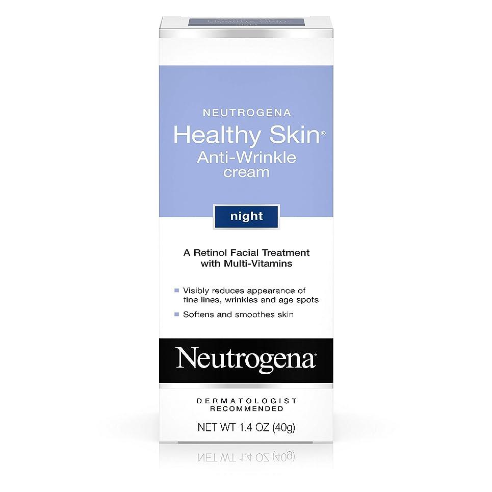 領収書好き実質的にNeutrogena healthy skin anti wrinkle cream, original formula - 1.4 oz (並行輸入品)