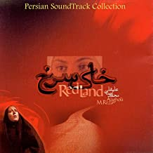 Red Land (Soundtrack)