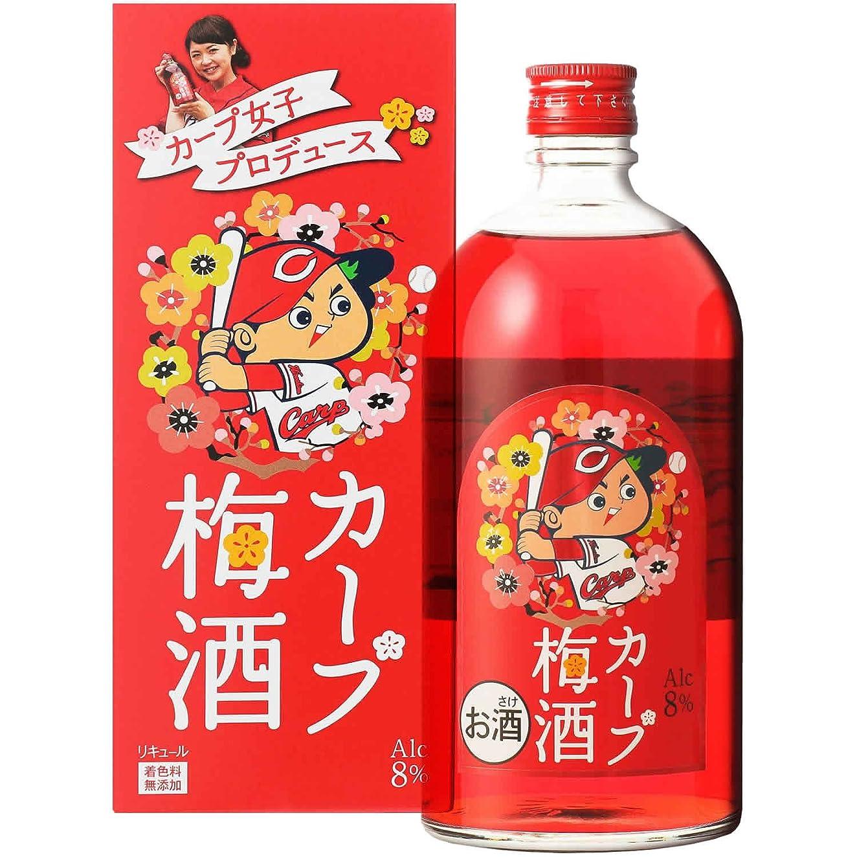 恨みぎこちないメトリック中国醸造 カープ梅酒 [ 720ml ] [ギフトBox入り]