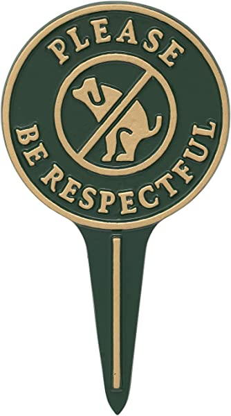 Whitehall Products 10597 Please Be Respectful Courtesy Lawn Stake No Poop Dog Sign 9 5 X 5 25 X 0 25 Green Gold