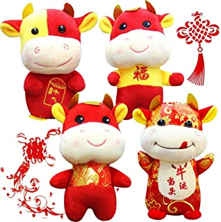 Vanproo 4Pcs New Year Kawaii Ox Plush Toy in Tang Suit, Chinese 2021 Ox Year Cow Cattle Zodiac Stuffed Plush Toys, Premium...
