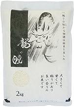 新米 岐阜県 産龍の瞳 (いのちの壱) 2kg 米 令和2年産 白米 【認定特約店】