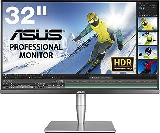 ASUS 32インチ クリエイター向けモニター ProArt PA32UC-K(3年間無輝点交換保証/キャリブレーター付属モデル/HDR/直下型LED/IPS/AdobeRGB/Thunderbolt)