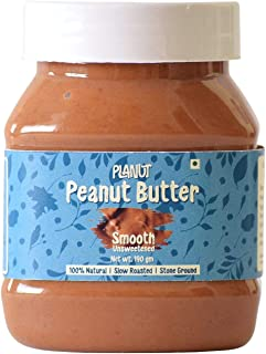 Planut Chemical Free Peanut Butter, Smooth, Unsweetened, 190g | All-natural, High Protein