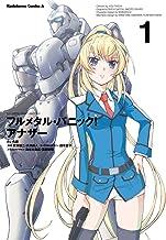 表紙: フルメタル・パニック! アナザー(1) (角川コミックス・エース) | たいち 庸