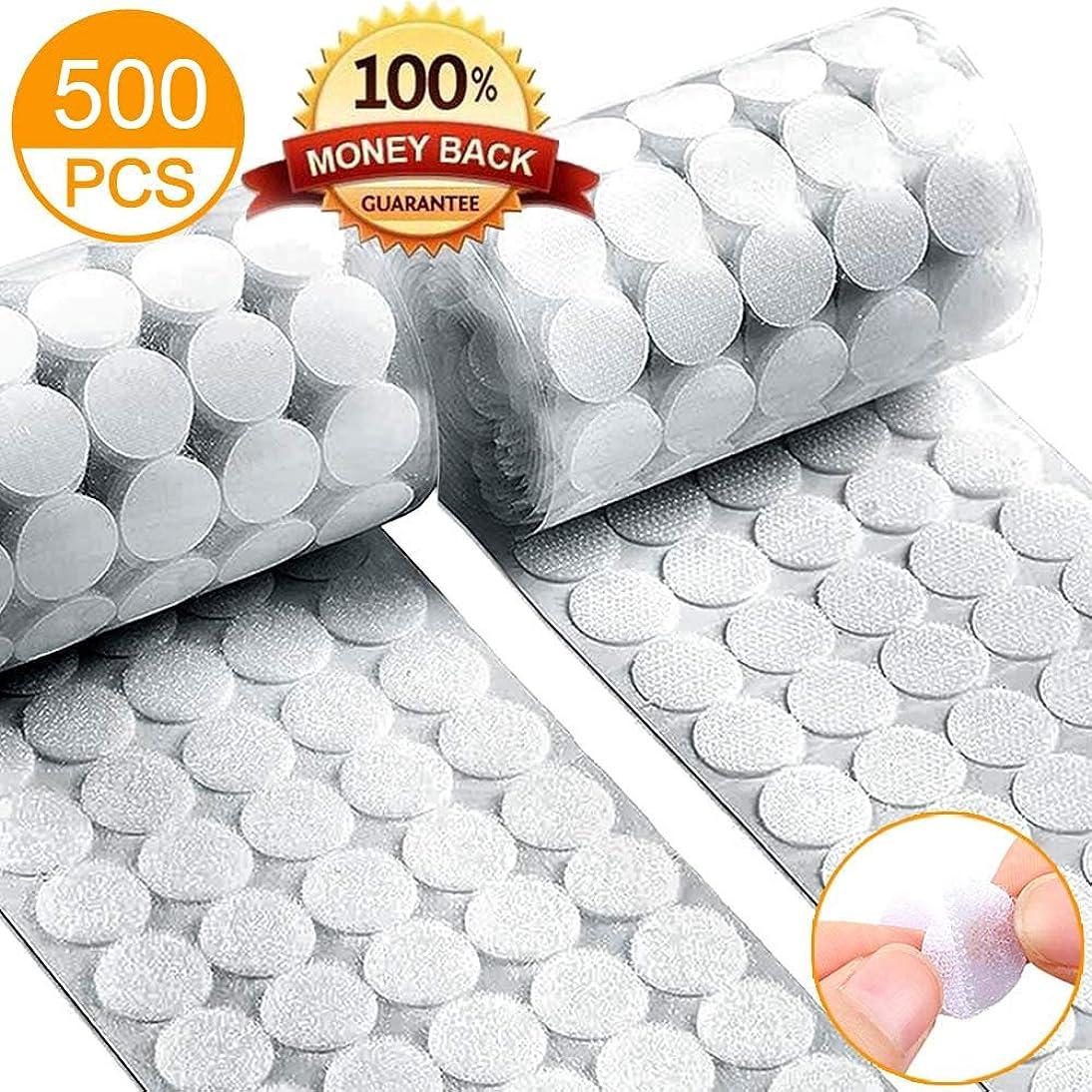 Self Adhesive Dots, Strong Adhesive 1000pcs(500 Pairs) 3/4