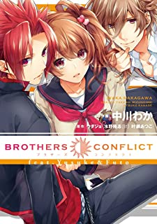 BROTHERS CONFLICT feat.Yusuke&Futo (シルフコミックス)