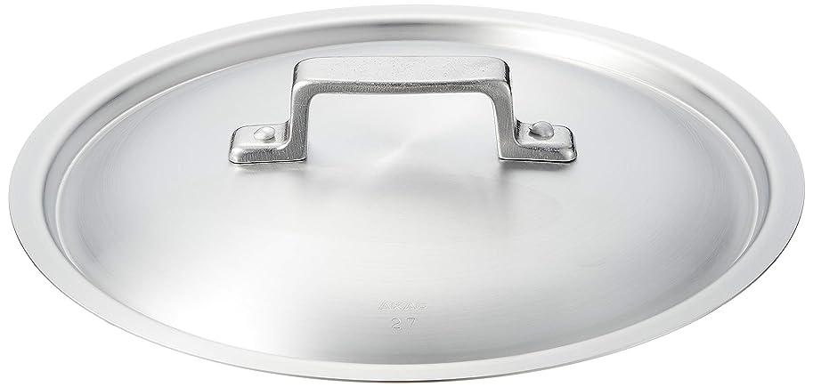 収まる不要晴れアカオアルミ 料理鍋蓋 落とし込みタイプ 27cm用 アルミニウム合金、ハンドル(アルミダイキャスト) 日本 ALY5802