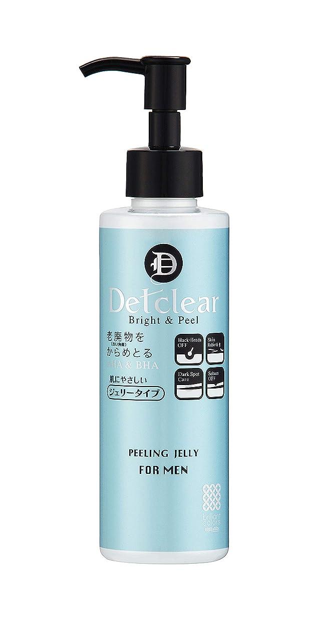メーカーシャイだらしない明色化粧品 DETクリア ブライト&ピール ピーリングジェリー for MEN 180mL
