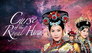 Curse of the Royal Harem - Season 1