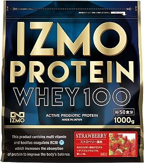 アルプロン IZMO イズモ ホエイプロテイン ストロベリー風味 1kg 生きた乳酸菌BC-30配合(国内生産)