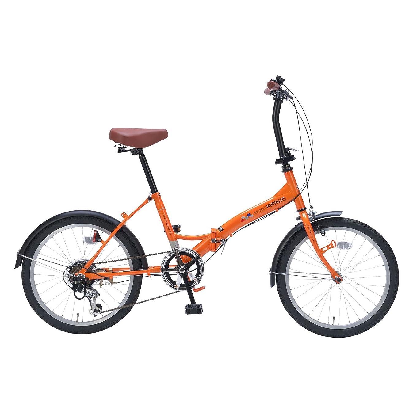 マカダムこどもの宮殿不確実My Pallas(マイパラス) 折りたたみ自転車 20インチ 6段変速 M-209
