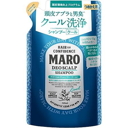【クール】デオスカルプ シャンプー [グリーンミントの香り] MARO マーロ 詰め替え 340ml メンズ
