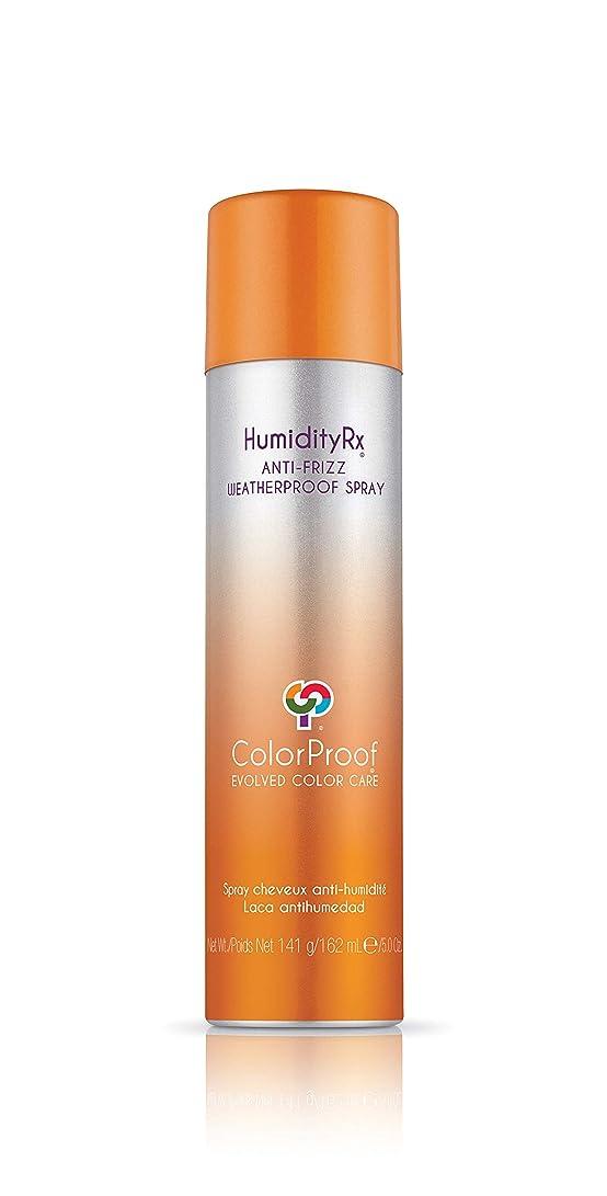 六月必需品ジェーンオースティンColorProof Evolved Color Care ColorProof色ケア当局HumidityRxアンチ縮れ耐候性スプレー、5オンス 5オンス オレンジ