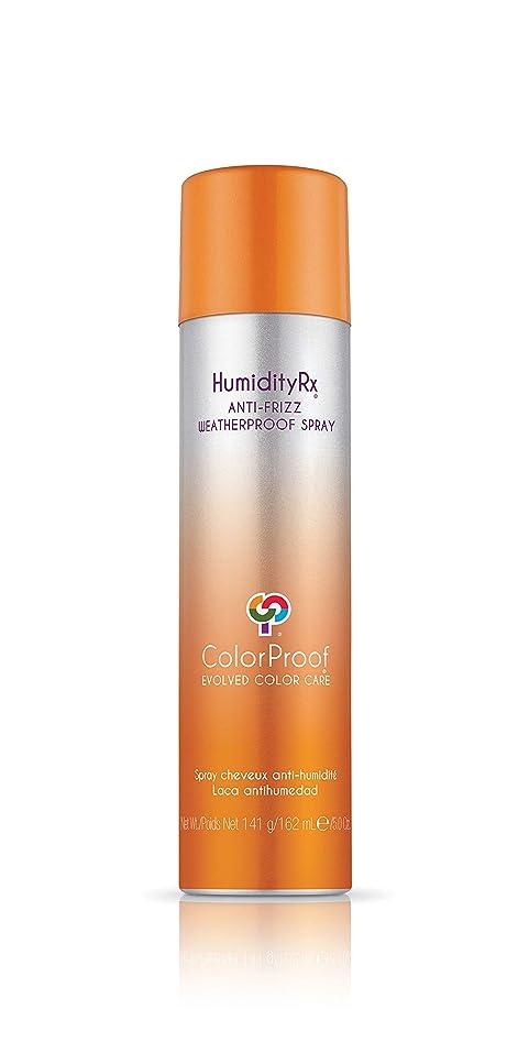 埋める蛾ウィスキーColorProof Evolved Color Care ColorProof色ケア当局HumidityRxアンチ縮れ耐候性スプレー、5オンス 5オンス オレンジ