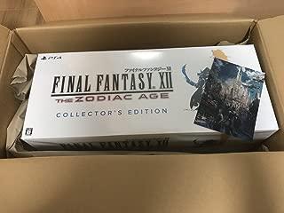 新品 PS4 ファイナルファンタジーXII ザ ゾディアック エイジ コレクターズ エディション FF12 e-STORE限定