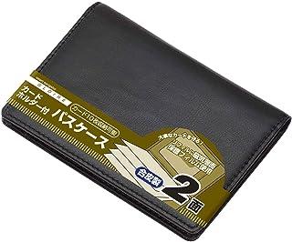 レイメイ藤井 パスケース カードケース付き 2面 合皮 ブラック GLP9004B