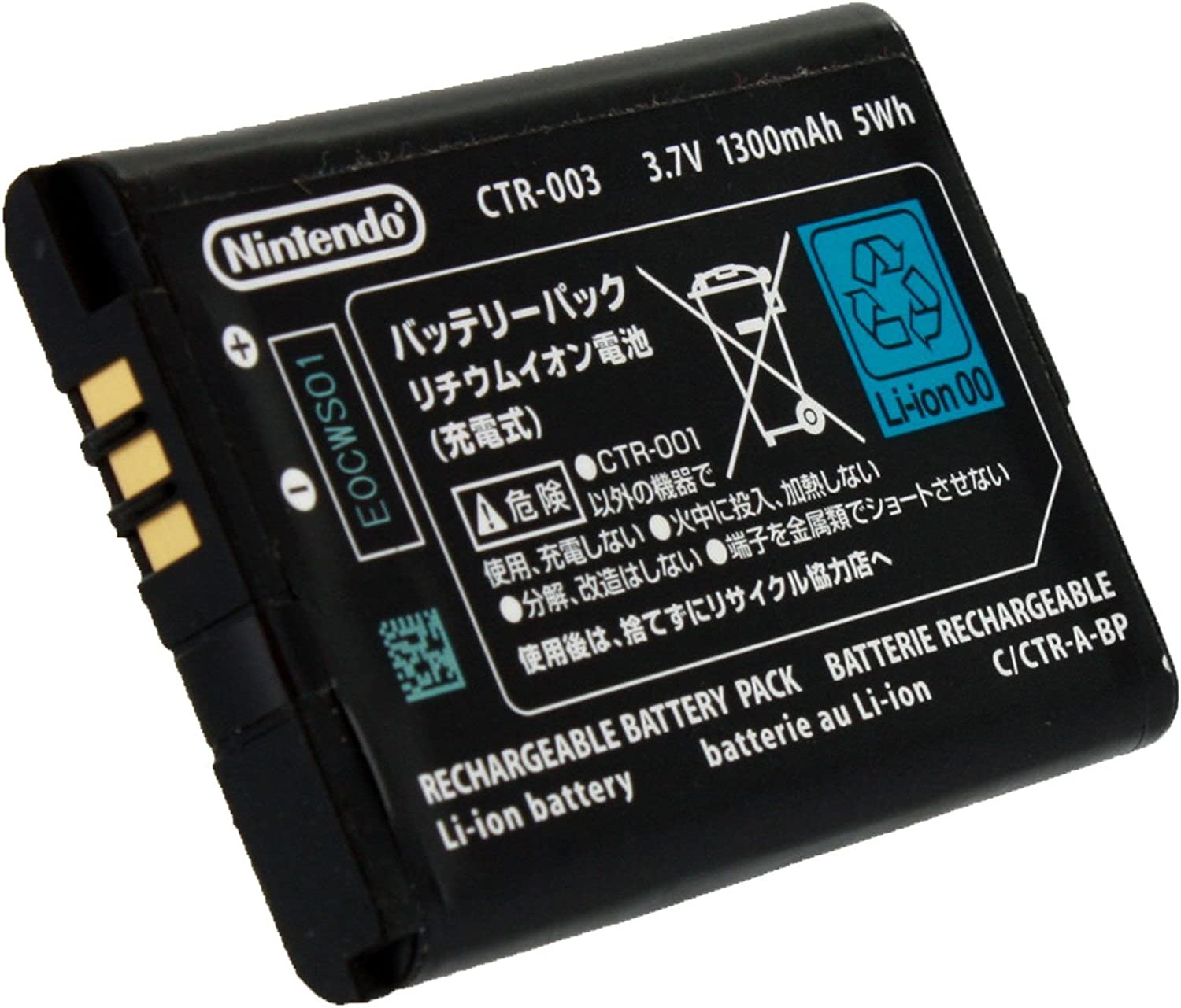 OFFICIAL OEM Nintendo 3DS CTR-003 Rechargeable Battery(Not compatiable with3DS XL)
