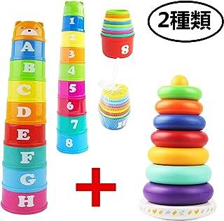 フィッシャープライス レインボータワーおもちゃ ブリリアントベーシック ゆらりんコンビ 赤ちゃん幼児のおもちゃ はめこみ・形合わせ コップタワーつみがさねカ 虹 子供 教育玩具