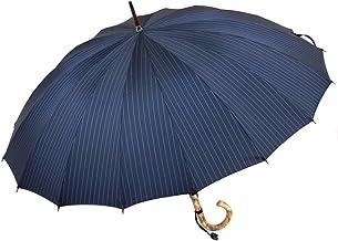 前原光榮商店 焼きエゴ手元のピンストライプ柄16本骨傘(ダークブルー)皇室御用達前原光栄商店日本製メンズ雨傘