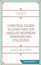 tamil language course