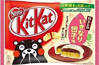 キットカットミニ 熊本名物 いきなり団子味 11枚入り 一袋 ネスレ