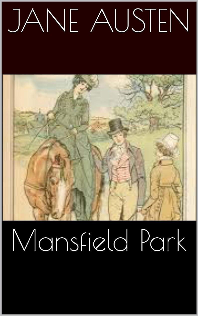 すなわち写真撮影ラフ睡眠Mansfield Park (Illustrated) (English Edition)