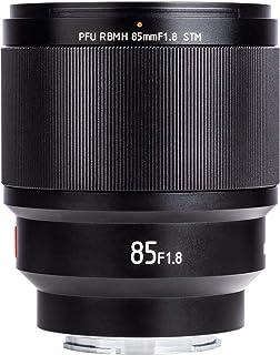 VILTROX 85mm F1.8 STM Lente de Retrato con Enfoque Automático Lente Estándar de Fotograma Completo para Cámaras Sony E-Mount A7III A7RIII A7SII A7II A9 A7 A6500 A6400 A6300