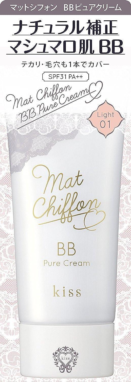 キス マットシフォンBBピュアクリーム01 ライト 30g