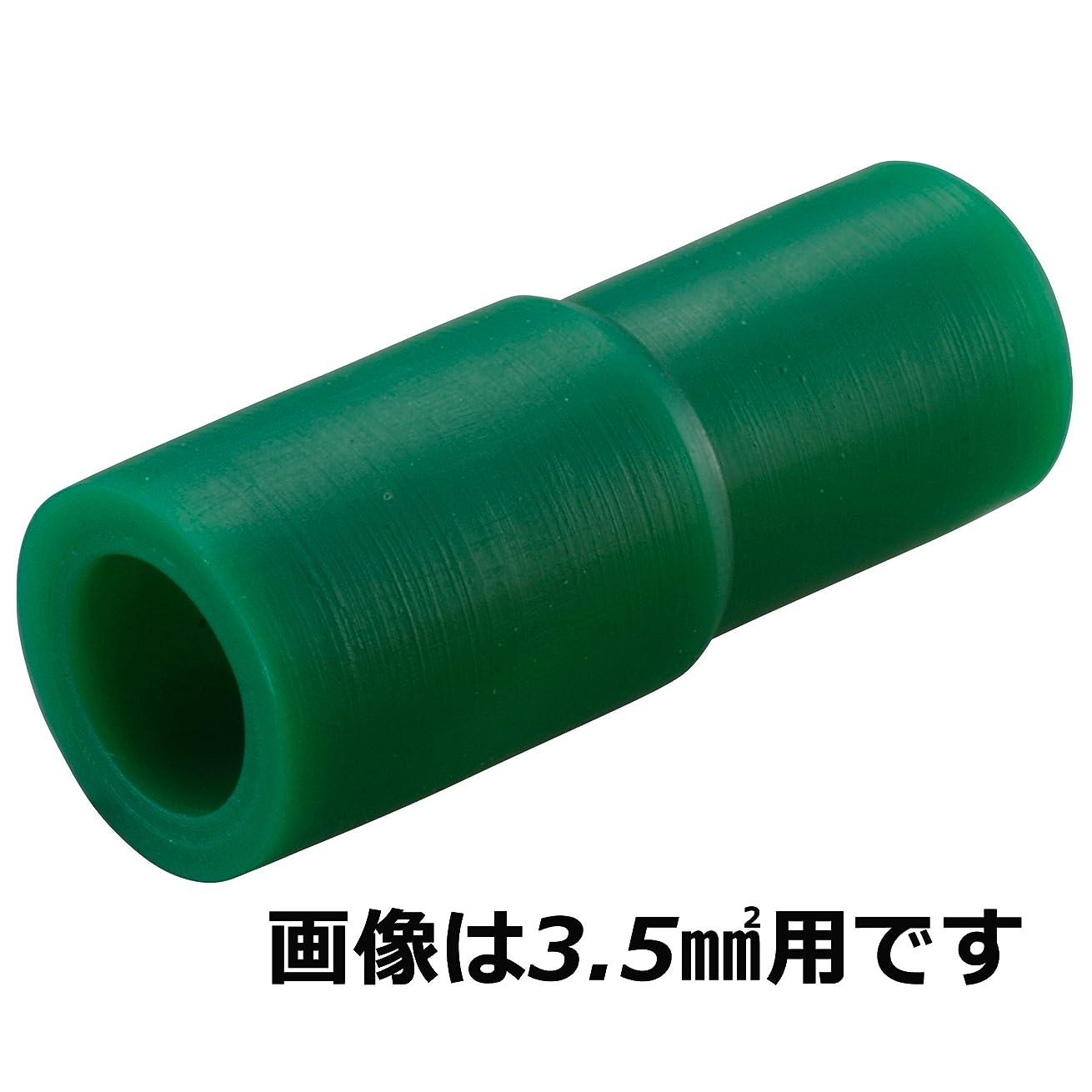 勘違いするリング送るOHM 絶縁エコキャップ 3.5 緑 100個 (09-2076)