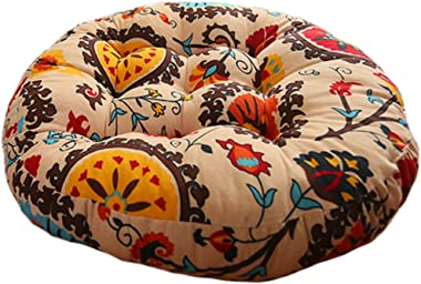 Kylin Express Quality Round Chair Cushion Floor Cushion Seat Pad Pillow, Sunflower