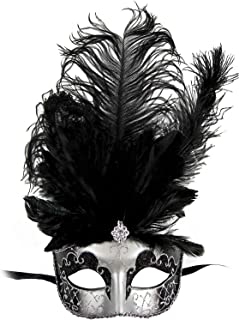silver masquerade mask with feathers