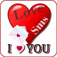 sexy romantic sms