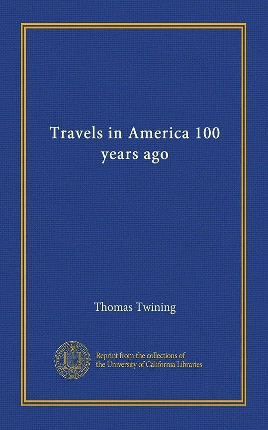 スモッグ選挙強盗Travels in America 100 years ago