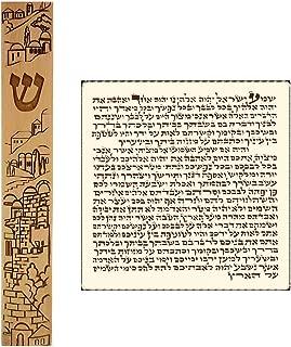 Talisman4U Jewish MEZUZAH CASE with Hebrew Scroll Parchment Stone Design Jerusalem Motif Art Judaica Door Mezuza Made in Israel 12 cm