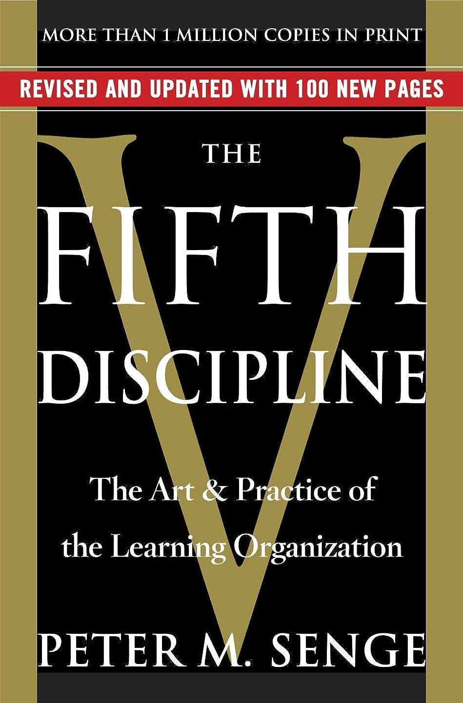 王女呪いダブルThe Fifth Discipline: The Art & Practice of The Learning Organization (English Edition)