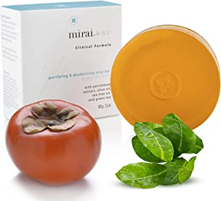 Purifying & Deodorizing Soap Bar | Handmade Soap with Japanese Persimmon Extract to Help with Nonenal Body Odor Associated with Aging | Artisanal Japanese Soap for Men & Women | Chemical Free | 100g