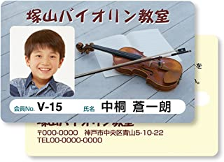 サンワサプライ インクジェットIDカード 100シート JP-ID03-100