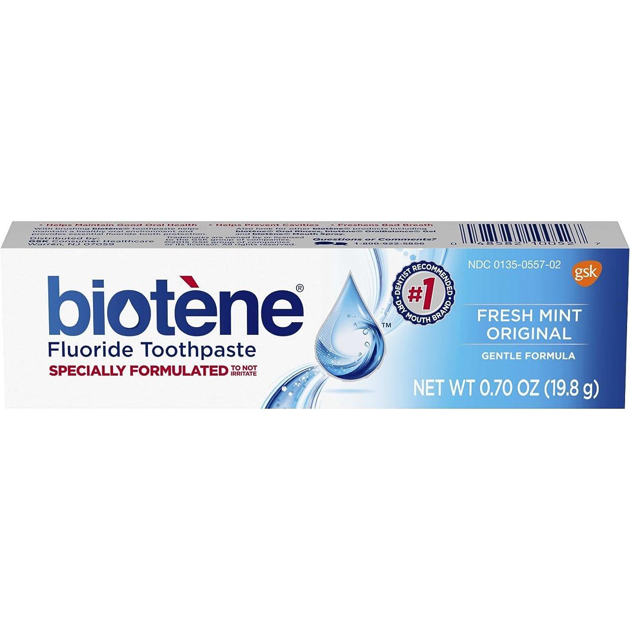 バックアップレビュアー表面的なBiotène Bioteneフレッシュミントオリジナルフッ化物の歯磨き粉、0.7オンスのトライアルサイズ