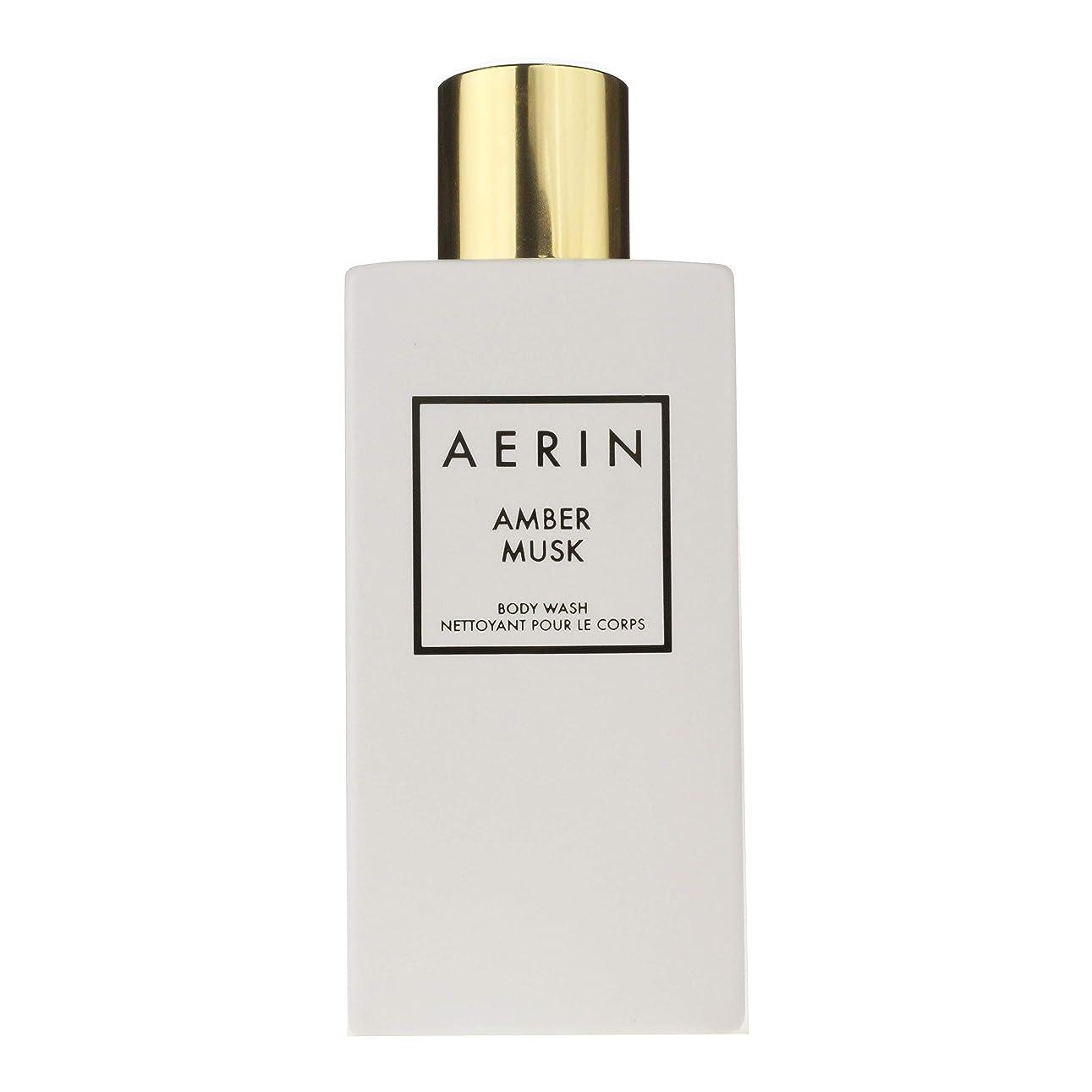 吐き出す難しい初心者AERIN 'Amber Musk' (アエリン アンバームスク) 7.6 oz (228ml) Body Wash ボディーウオッシュ by Estee Lauder