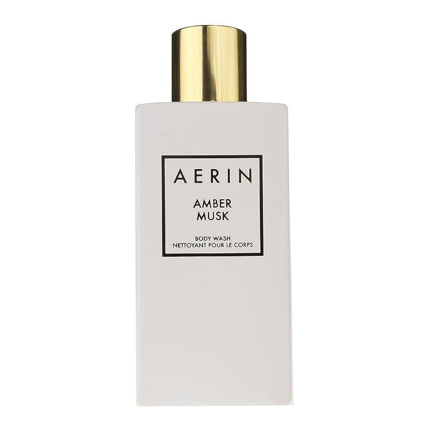 タイル誰も湿ったAERIN 'Amber Musk' (アエリン アンバームスク) 7.6 oz (228ml) Body Wash ボディーウオッシュ by Estee Lauder