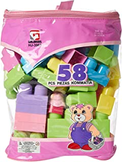 Block Set of 58 Pieces - 3 Years & Above