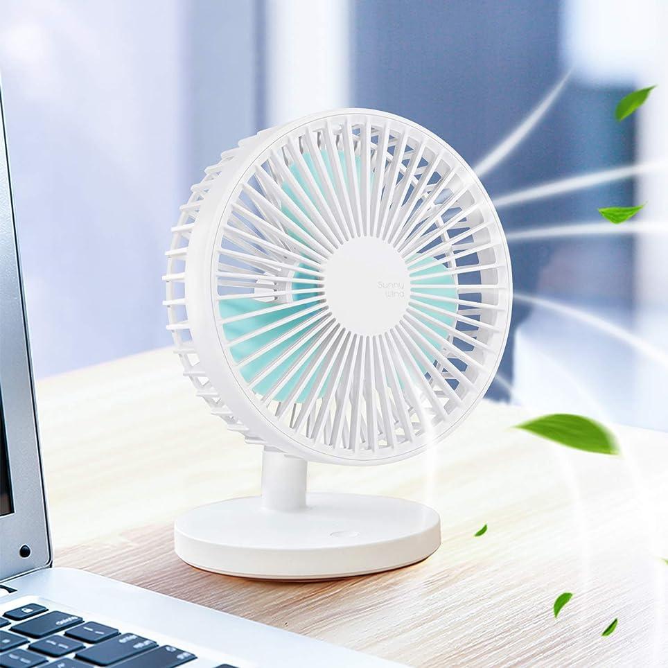 時間文芸荒野REENUO USB卓上扇風機 ミニ扇風機 静音 大風量 usbファン 手持ち便利 風量3段階調整 角度調整可能 USB扇風機 熱中症対策 ホワイト